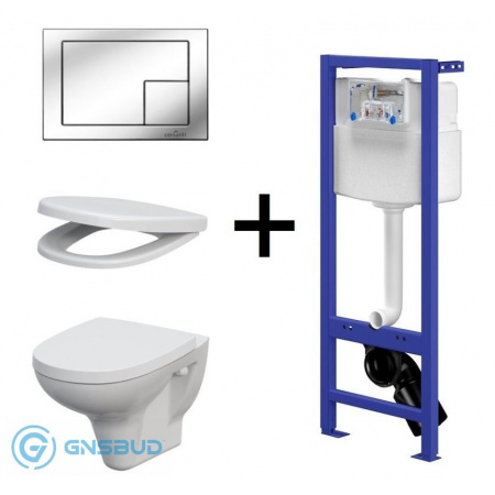 Cersanit Arteco SET 569 Zestaw Toaleta WC podwieszana z deską sedesową wolnoopadającą, stelażem podtynkowym Hi-Tec i przyciskiem Link, biały/chrom S701-051