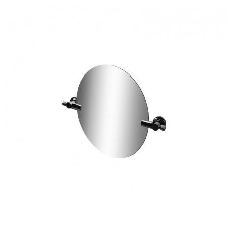 Jedavid Aqualine Lustro uchylne 50 cm, chrom 301-00-00