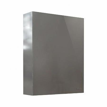 Koło Twins Szafka ścienna z lustrem 60x15x70 cm szkło lustrzane 88457000