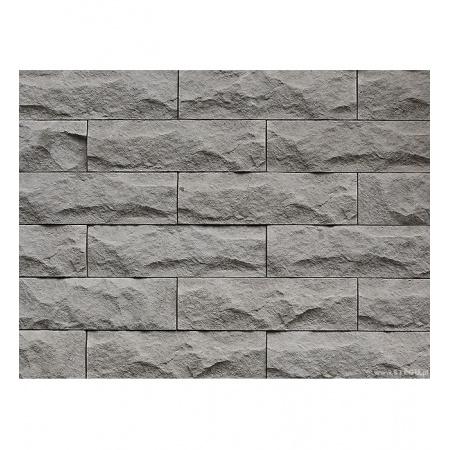 Stegu Amsterdam 2 Kamień elewacyjny ścienny 26x7,6 cm, szary STEAMST2KES2676SZA