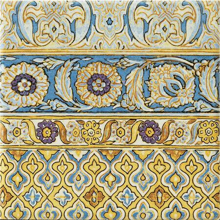 Tubądzin Majolika intense A Dekor ścienny 20x20x0,65 cm, niebieski, żółty, fioletowy, połysk TUBDSMAJINTA2020065