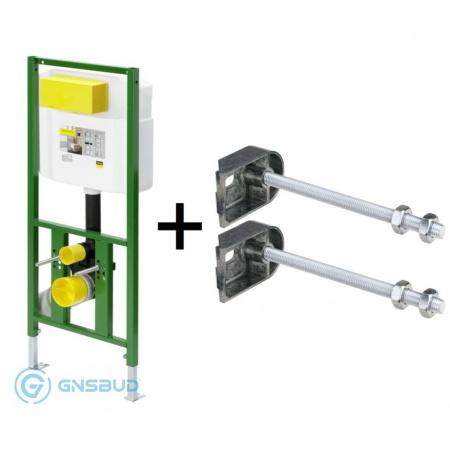 Viega Eco Plus Zestaw Stelaż podtynkowy do WC z zestawem mocującym, 606664+460440
