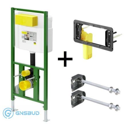 Viega Eco Plus Zestaw Stelaż do WC z zestawem mocującym i zasobnikiem na tabletki 606664+460440+758684