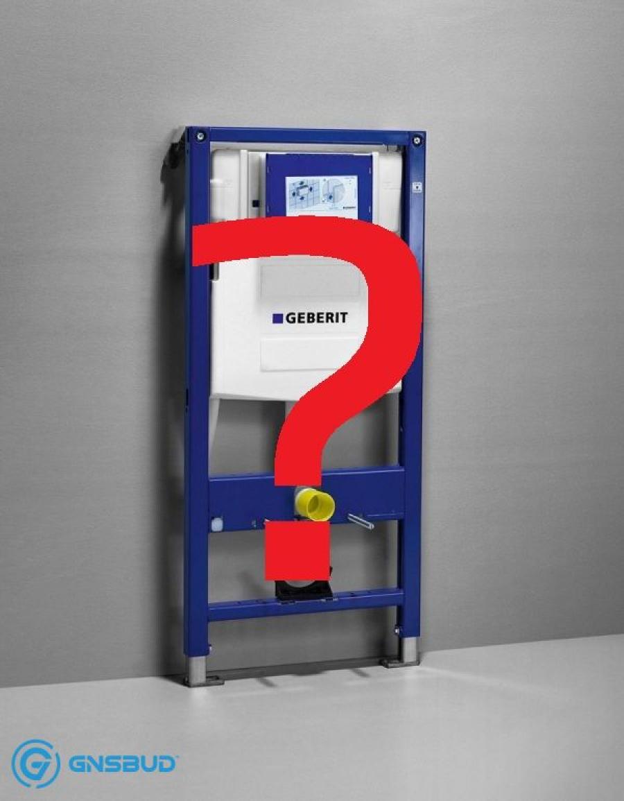 ⚫⚫⚫ Jaki stelaż podtynkowy do WC wybrać? ⚫ Forum, Blog, Opinie, Normy w łazience tylko na www.Gnsbud.pl!