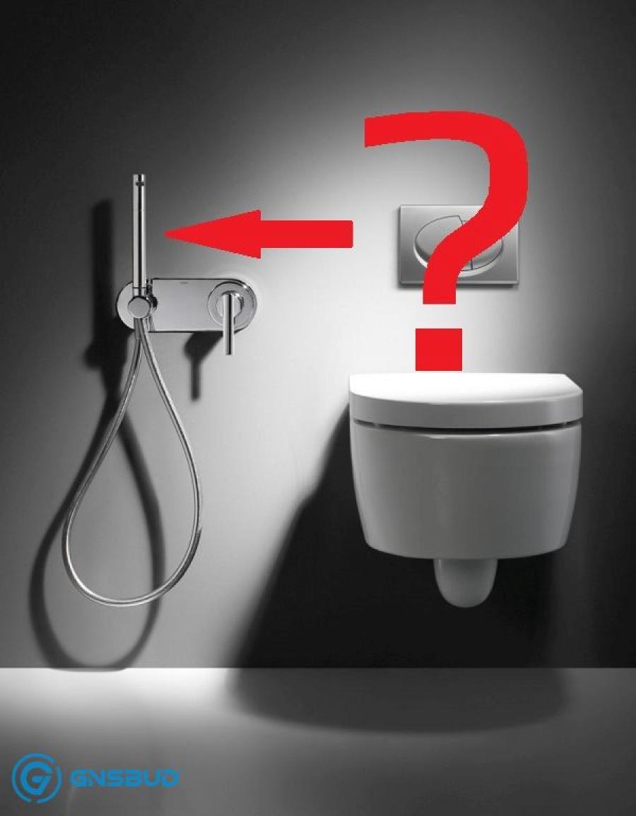⚫⚫⚫ Co zamiast bidetu? Co to jest bidetta? ⚫ Forum, Blog, Opinie, Normy w łazience tylko na www.Gnsbud.pl!