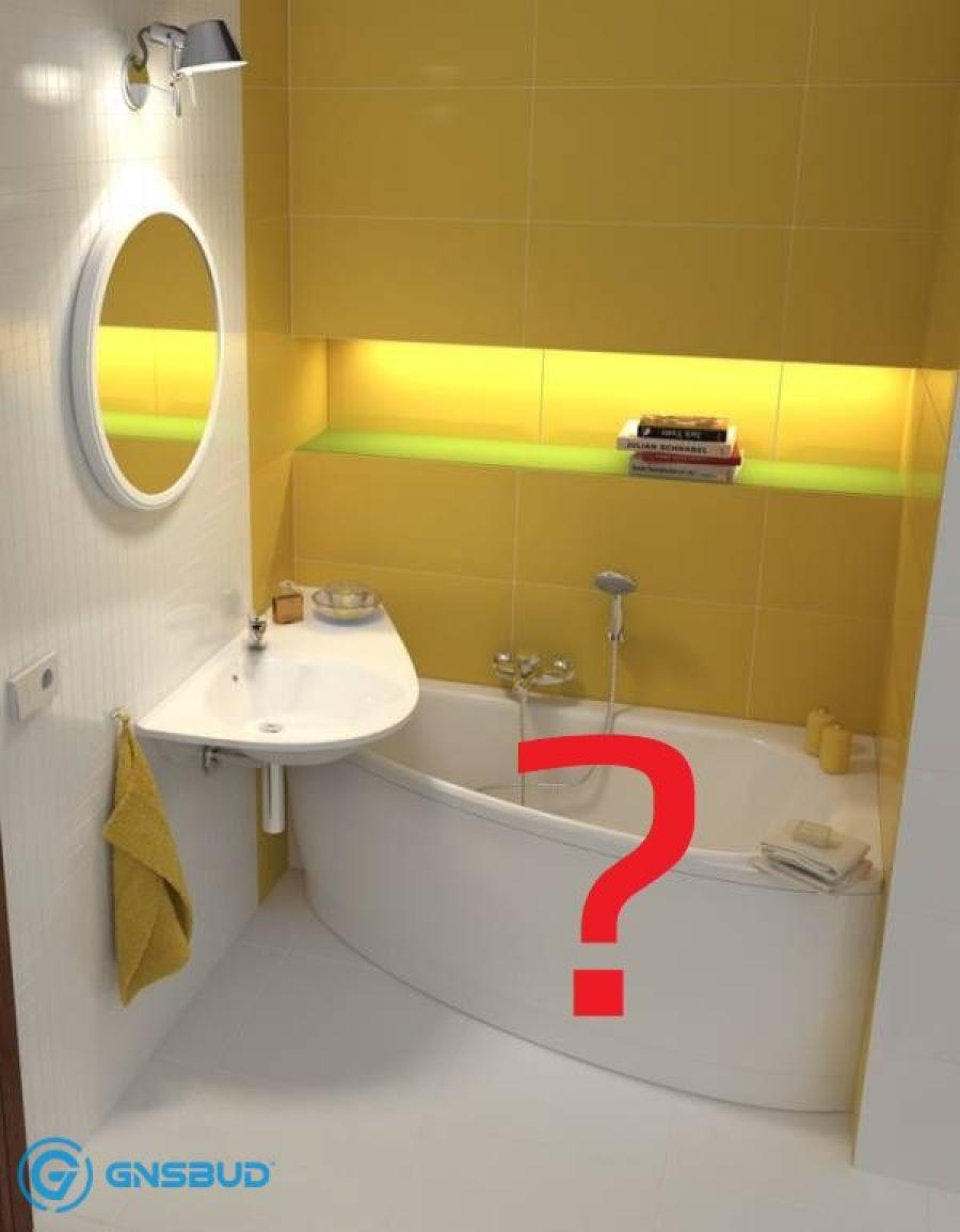 Jaka wanna do małej łazienki? Forum, Blog, Opinie, Normy!